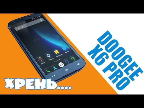 Video Doogee X6 Pro  Распаковка и первые впечатления  aliexpress review Смартфон за 70$ Сделано в Китае download in MP3, 3GP, MP4, WEBM, AVI, FLV January 2017