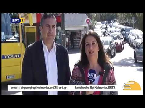 Αισθητήρες εντοπίζουν τα παράνομα σταθμευμένα οχήματα | 07/11/2018 | ΕΡΤ