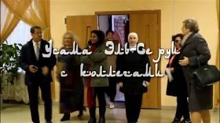 Визит Египетского атташе по культуре Усамы-эль-Серуи с коллегами