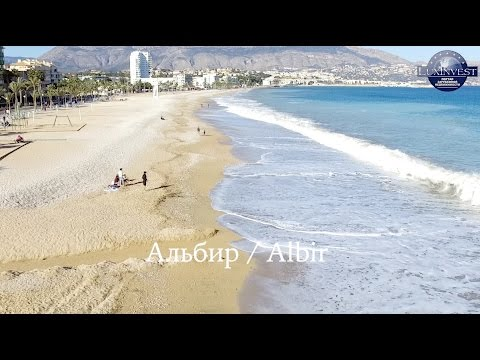 Albir´s beaches - Spain, north of the Costa Blanca. Drone photos