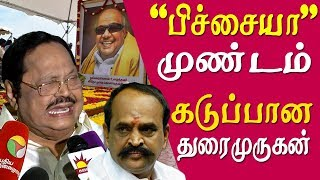 Video Karunanidhi samadhi issue duraimurugan slams Kadambur Raju tamil news live tamil news MP3, 3GP, MP4, WEBM, AVI, FLV Februari 2019