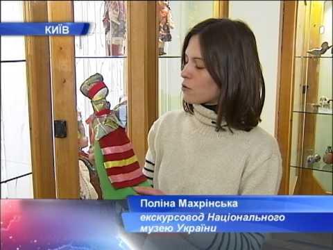 НАЦИОНАЛЬНЫЙ МУЗЕЙ ИГРУШКИ.мпг