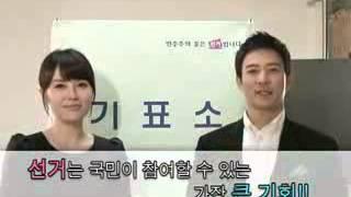제5회 지방선거(2010) 홍보영상 영상 캡쳐화면