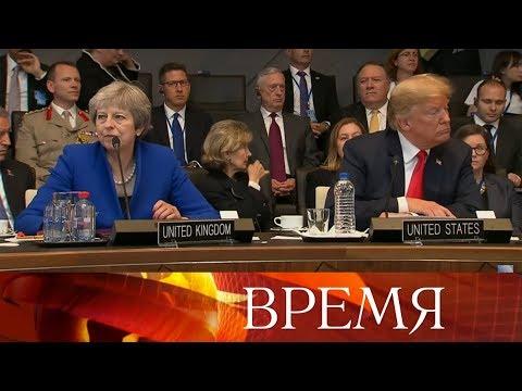 Дональд Трамп обрушился на Германию с критикой за сотрудничество с Россией. - DomaVideo.Ru