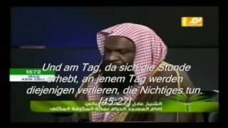 Adil Al Kalbani, Al-Gathiyah (27-37) Deep Recitation!!! Imam Masjid Al-Haraam (deutsch)