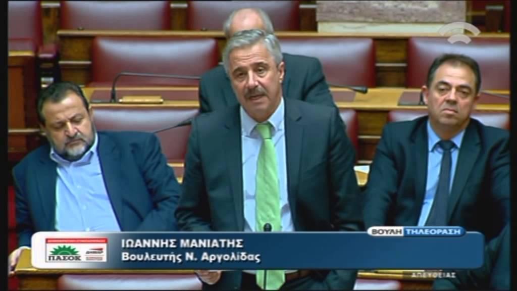 Παρέμβαση Γ.Μανιάτη(Ειδ.Αγ.Δημ.Συμ.)στη συζήτηση για την ανακ. των τραπεζών  (31/10/2015)