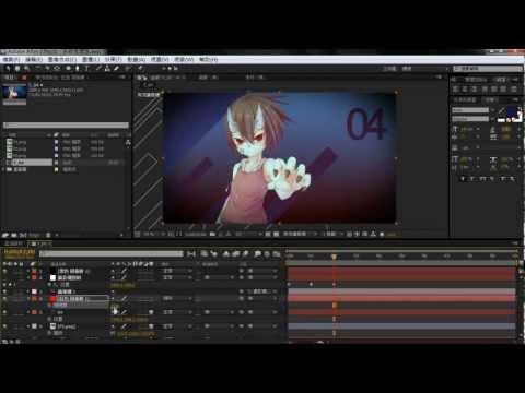 【玄月】AE實戰入門教學T04_3D圖層與攝影機控制