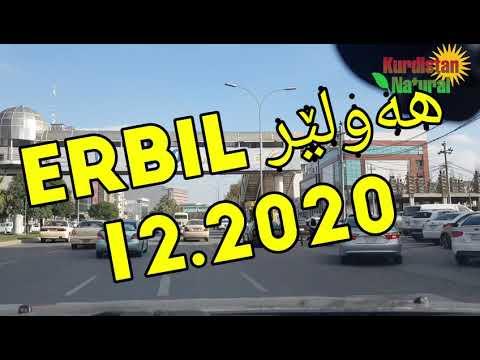 #ERBIL. #HAWLER اربیل..هەولێر 12.2020