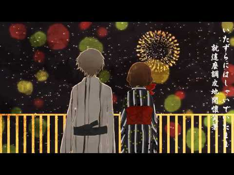 【試唱】夢と葉桜 ver. Wei
