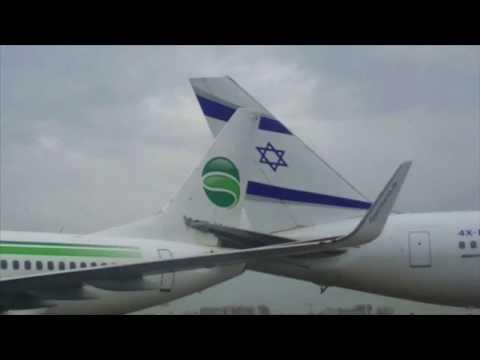 Flugzeuge kollidieren in Tel Aviv auf dem Rollfeld