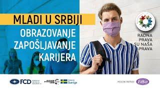 panel-v-mladi-u-srbiji-obrazovanje-zaposljavanje-karijera-godisnja-konferencija-rad-i-zaposlenost-sta-nas-ceka-u-2021