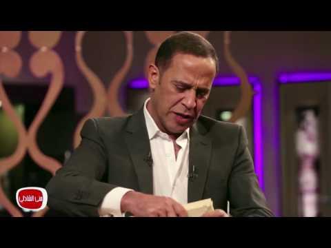 """أشرف عبد الباقي نجارا في برنامج """"معكم منى الشاذلي"""""""