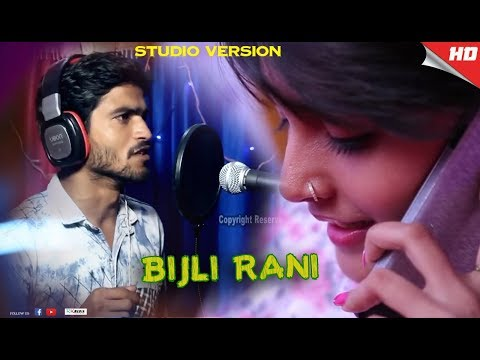 Video Bijli Rani (Sachin Thakur)  New Sambalpuri Studio Version HD Video ll RKMedia download in MP3, 3GP, MP4, WEBM, AVI, FLV January 2017