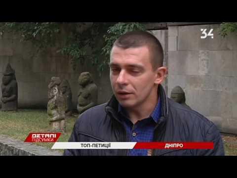 Новости по г строитель белгородской области