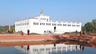 Lumbini Nepal  city photos gallery : Lumbini - The Birth Place of Gautam Buddha