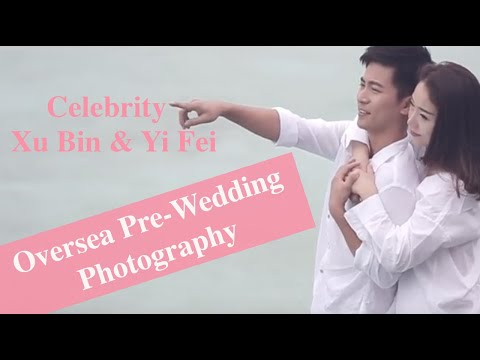 Xu Bin & Yi Fei with Z Wedding & Chris Ling Intl