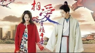 "Video Love Weaves Through a Millennium MV ""Three Inches of Heaven"" (English sub) Boran Jing & Zheng Shuang MP3, 3GP, MP4, WEBM, AVI, FLV April 2018"