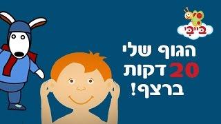 לימוד עברית לילדים