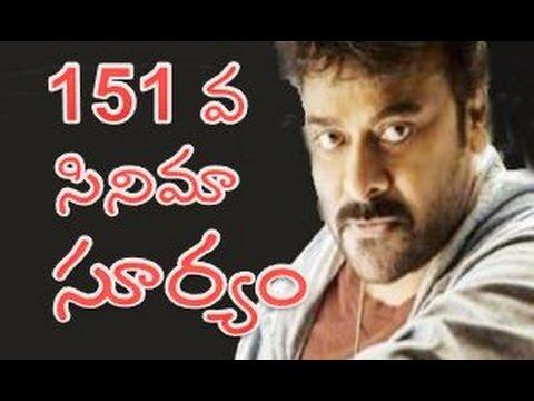 Chiranjeevi 151 movie is Suryam│Chiranjeevi latest news│VK Movies (видео)
