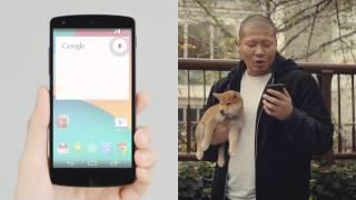 Google アプリ:「こわくない男」篇 Android