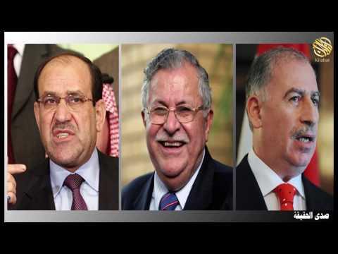 العراق قصة حزينة من يجعلها سعيدة ؟!