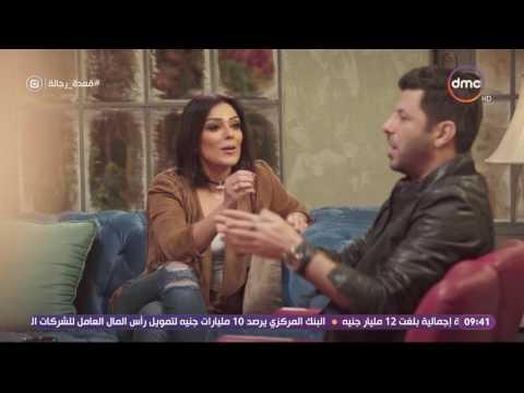 """إنجي المقدم لإياد نصار: هل تقبل خروج زوجتك بفستان سعاد حسني في """"خلي بالك من زوزو""""؟"""