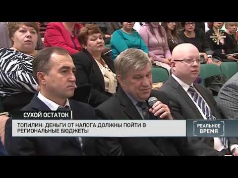 Реальное время: Кто не работает, тот заплатит 25 000 руб в год! (видео)