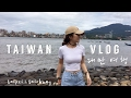 Taiwan 台湾 Vlog 2016: A week in Taipei & Taichung