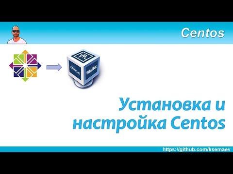 Установка и настройка CentOS в VirtualBox