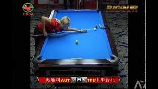 2014 World Pool Team Austria V Chinese Taipei - Women 9-ball Single