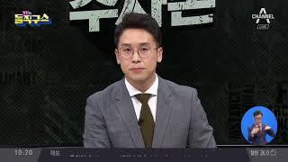 Video 김해공항 사고, 동승자 만류에도 폭주 MP3, 3GP, MP4, WEBM, AVI, FLV Juli 2018