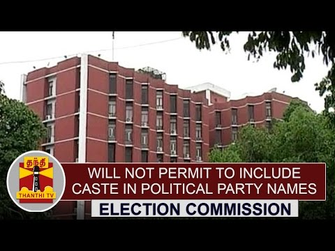 Will-not-permit-to-include-caste-in-Political-Party-names--Election-Commission-Thanthi-TV