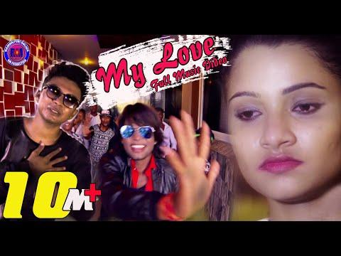 Video My Love (Mantu Chhuria) New Sambalpuri HD Video 2017 (CR) download in MP3, 3GP, MP4, WEBM, AVI, FLV January 2017