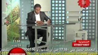 د حسين الشورى معلومات عن علاج فيروس سي وعلاج السكر الجزء الأول