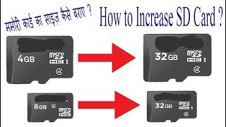 How to increase size of Mamory card ? Real or Fake    //   PROOF...