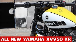 10. Details Yamaha XV950 KR | New 2018 Yamaha XV950R | MOTO INTRODUCTION