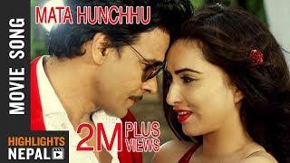 MATA HUNCHHU - Video Song | New Nepali Movie JAI PARSHURAM | Ft. Biraj Bhatta, Nisha Adhikari full download video download mp3 download music download