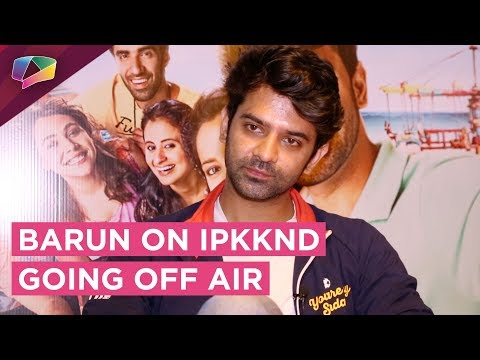 Barun Sobti Confirms Iss Pyaar Ko Kya Naam Doon? Off Air Date | Exclusive