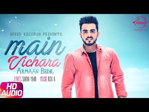 Main Vichara Songs mp3 download and Lyrics