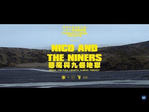 twenty one pilots 二十一名飛員樂團 - Nico And The Niners 惡魔與九個地獄 (華納official HD 高畫質官方中文版)