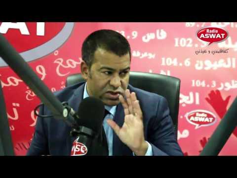 كاين الحل مع الدكتور معتوق - معلومة اليوم : التطليق للشقاق