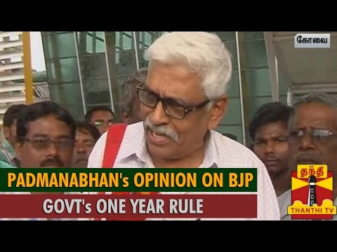 CITU All India President A  K  Padmanabhan s Opinion on BJP Government s One Year Rule