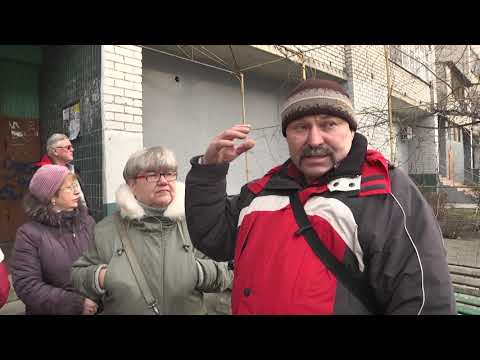 В Энергодаре жители дома судятся с председателем ОСМД