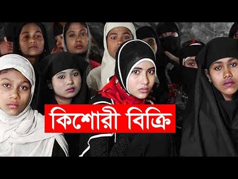 মিয়ানমার সবচেয়ে কম বয়সী কিশোরী বিক্রি Rohingya Girls For Sale China Myanmar CTG24