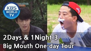 Nonton 2 Days   1 Night   Season 3   Big Mouth One Day Tour  Eng Tha 2017 08 13  Film Subtitle Indonesia Streaming Movie Download
