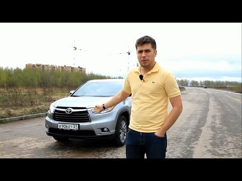 Toyota highlander тест драйв anton avtoman
