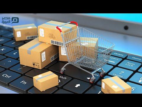 7 نصائح للتسوق الآمن على الانترنت
