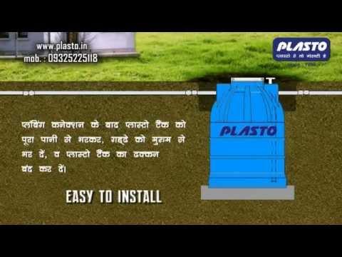 Plasto Underground Water Storage Tank Installation