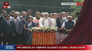 PM Modi inaugurates vibrant gujarat global trade show 2019