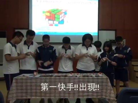 楊梅高中簡介3